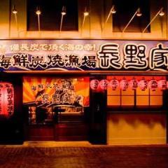 Naganoke