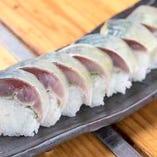 その五 「松前寿司」