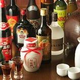 【ドリンク】 特選カメだし紹興酒から充実した飲み放題まで!