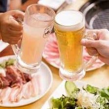 【2時間食べ飲み放題】お肉におつまみ、サラダ、〆も!『お気軽コース』〈80品以上〉