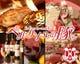 こだわりの肉料理と83種類のワインが気軽に楽しめる★肉バル!!