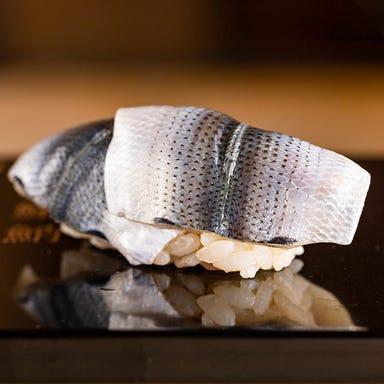 鮨 海味 八重洲  コースの画像
