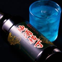 琉球ダイニング 地酒横丁