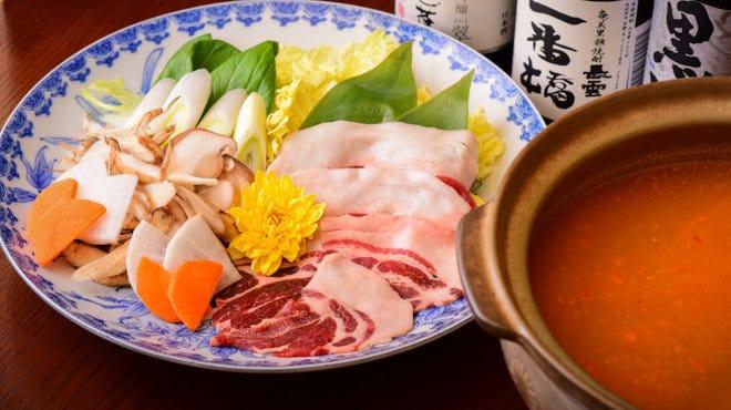 【ぼたん鍋】信州遠山郷産の猪を使用
