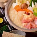 名古屋コーチンの水炊き ~自家製コラーゲンスープ~