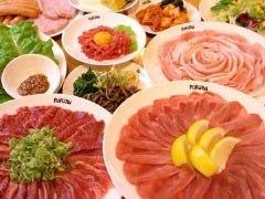 焼肉 ふうふう亭 町田店