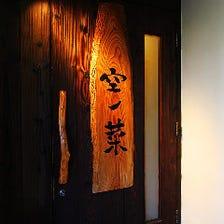 岡山産の一番美味しい食材に出会える