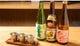 時間限定でお得になる日本酒飲み比べセット