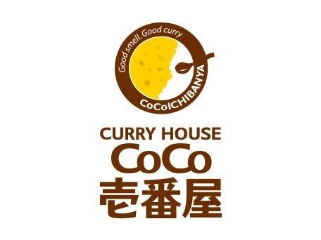 カレーハウスCoCo壹番屋 アクアシティお臺場店