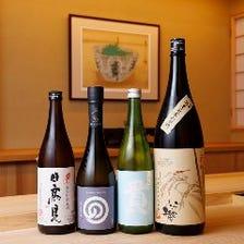 寿司を楽しむ酒の数々