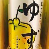 北の桜 にごりゆず酒