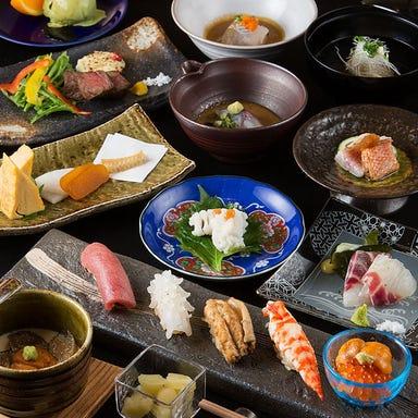 魚と日本酒 おちょこ  こだわりの画像