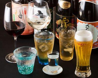 魚と日本酒 おちょこ  メニューの画像