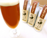 アルコール度数10% 「社長のよく飲むビール」