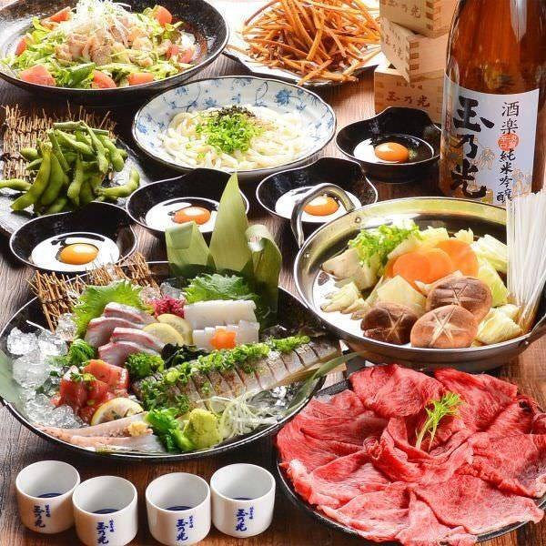 30種の日本酒 食べ放題 個室居酒屋 極‐KIWAMI‐新橋