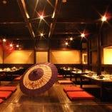 個室は最大45名様までの飲み放題付き宴会承ります。