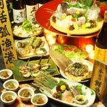 各種ご宴会=飲放題付3,000円(税込)~宴会承ります。