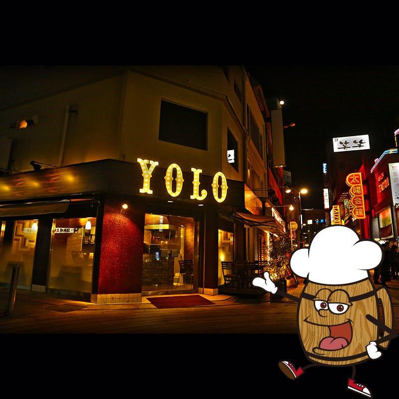 肉酒場YOLO