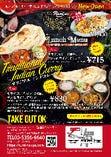 Rumi 中東&オリジナルインドレストラン 高円寺