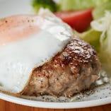 ラム肉100%使用 手作りハンバーグ~目玉焼きのせ~