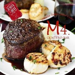 肉とワインクワトロBar M4