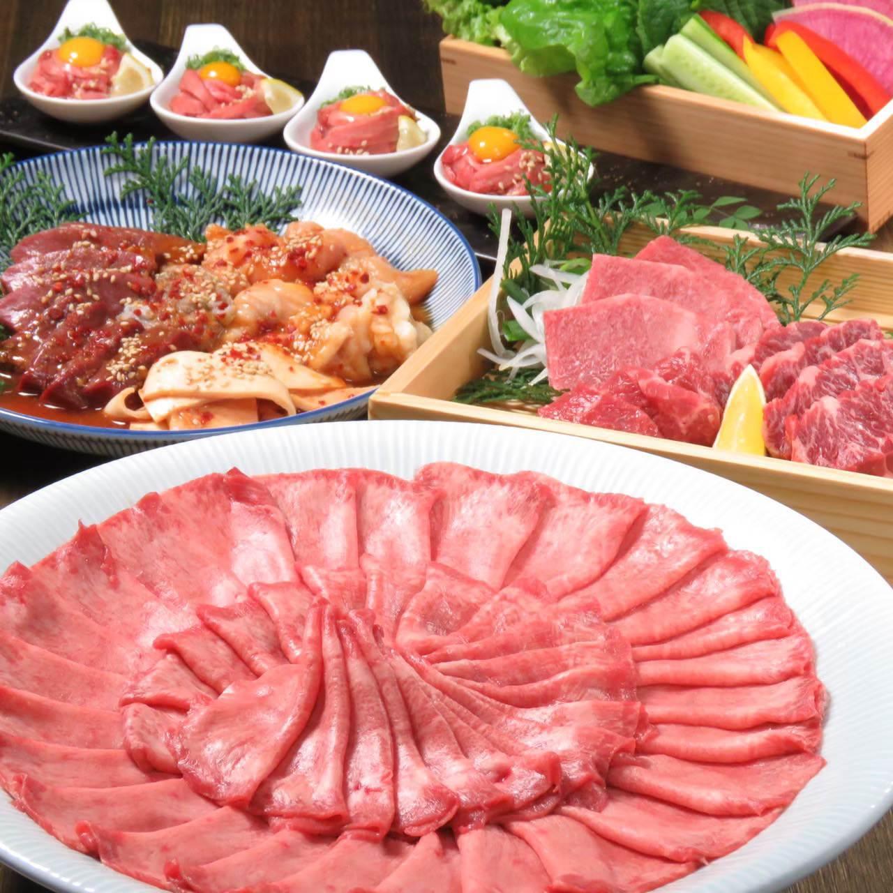 大阪焼肉 ミナミ 梅田店
