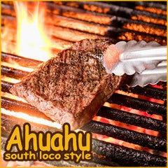 Ahuahu south loco style (アフアフ) 茅ヶ崎