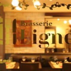 Brasserie Ligne