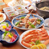 ◇お得な大皿コース ご予算に合わせて3000円《全10品》