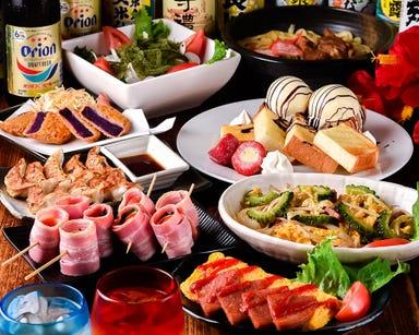 沖縄風居酒屋 絆  コースの画像
