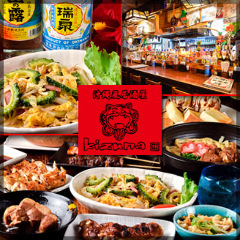 沖縄風居酒屋 絆
