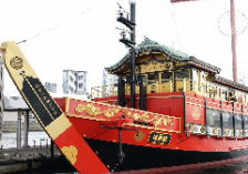 SAMURAI CRUISES TOKYO BAY(GOZABUNE ATAKEMARU)