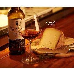 ワイン&チーズ kirsch