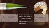 ジュラール・シュレール × プリ・グランマニエ