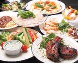 肉料理や新鮮な野菜を使ったコース多数ご用意!