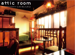 attic room 新宿