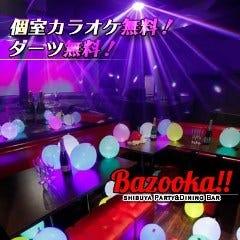 渋谷Bazooka〔バズーカ〕 センター街店