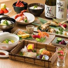 心地よい個室空間で和食を愉しむ