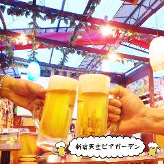 新宿天空ビアガーデン2020