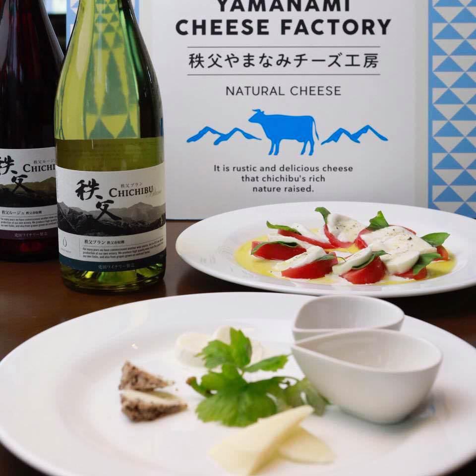 チーズ工房のチーズと秩父ワインのマリアージュをゆったりと満喫