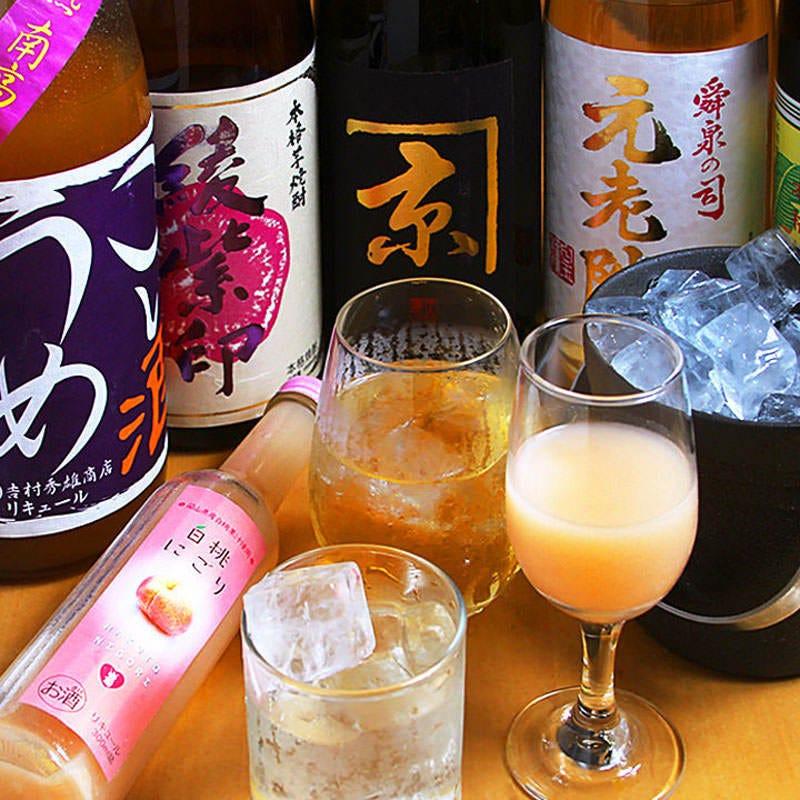 焼酎・梅酒・果実酒も 豊富なラインナップ
