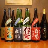 【岡山地酒】 岡山のお料理には岡山の地酒!常時10銘柄ご用意!