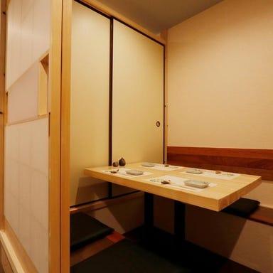 和食 初台 こもれび  店内の画像