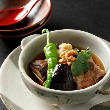 和食 初台 こもれび  こだわりの画像