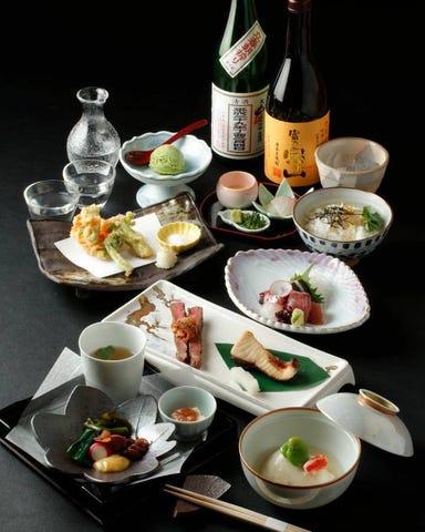 和食 初台 こもれび  コースの画像