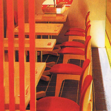 豆ちゃ ルミネ横浜店 店内の画像