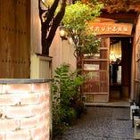 築100年の京町屋をリノベーション。雰囲気はそのままに♪