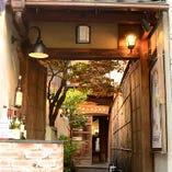 阪急京都線 河原町駅/京阪本線 祇園四条駅から徒歩5分!
