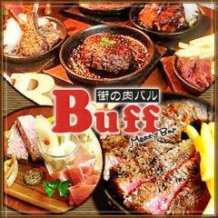 街の肉バル Buff 江坂店