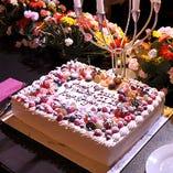ウエディング・誕生日ケーキ等承っております!